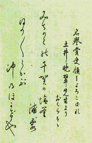 page14_3.jpg