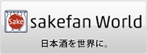 Sakefan World